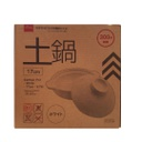 [425615] Earthen Pot - White - 17cm - 6.7in